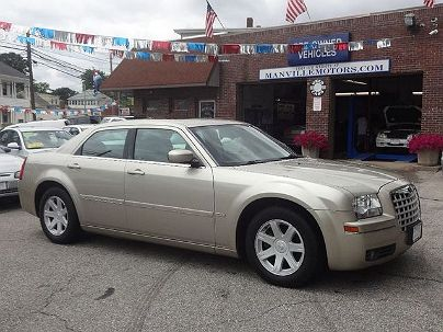 Photo 1: Linen Gold Metallic Pearl 2005 Chrysler 300 Touring in North Providence, RI